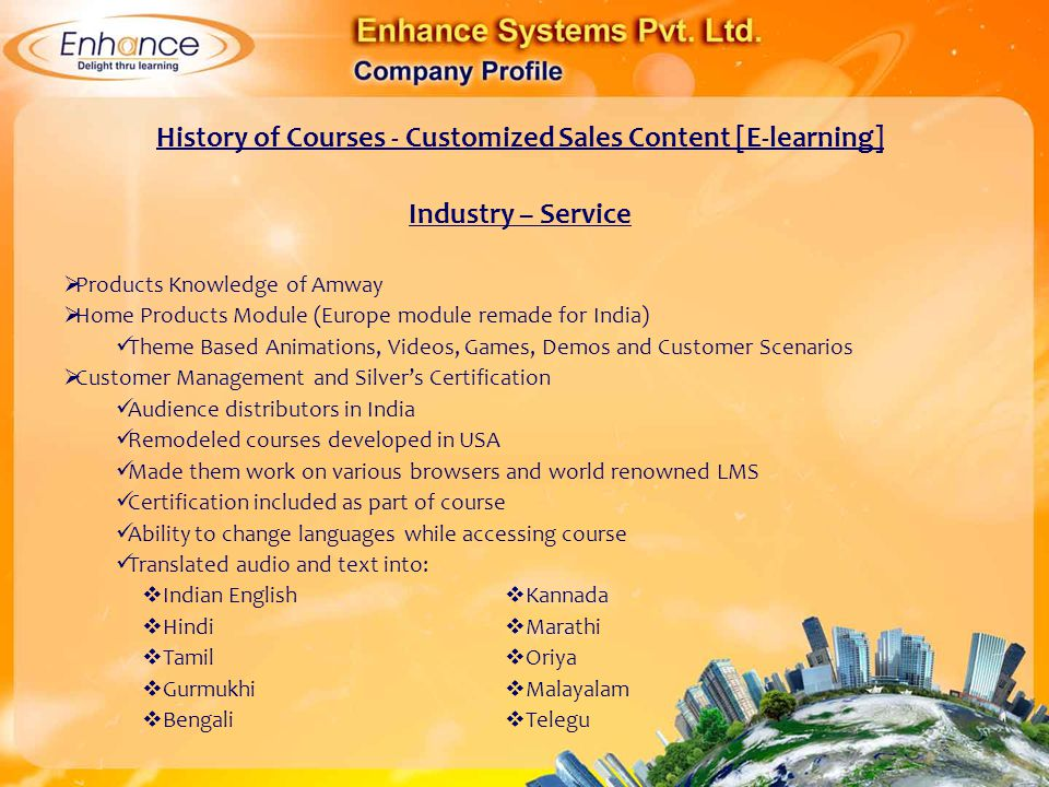 History of Courses - Customized Sales Content [E-learning]